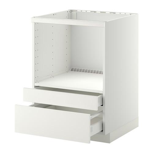 METOD 微波爐用地櫃組合/抽屜
