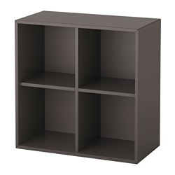 EKET - wall-mounted shelving unit w 4 comp, dark grey | IKEA Hong Kong and Macau - PE614571_S3