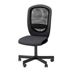 FLINTAN - office chair, Vissle grey | IKEA Hong Kong and Macau - PE614790_S3