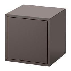 EKET - wall-mounted cabinet combination, dark grey | IKEA Hong Kong and Macau - PE615057_S3