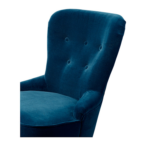 REMSTA 扶手椅