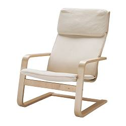 PELLO - armchair, Holmby natural | IKEA Hong Kong and Macau - PE130209_S3
