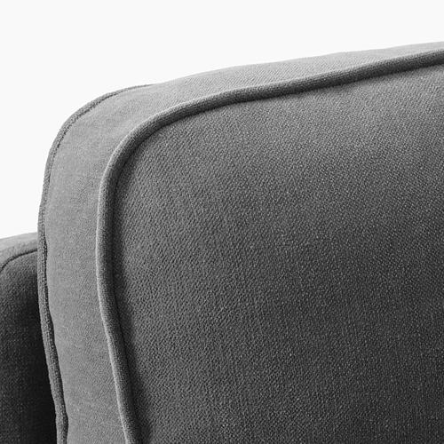 STOCKSUND 扶手椅