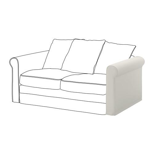 GRÖNLID - 扶手布套, Inseros 白色 | IKEA 香港及澳門 - PE668614_S4