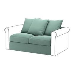 GRÖNLID - 兩座位組合, Ljungen 淺綠色 | IKEA 香港及澳門 - PE668623_S3