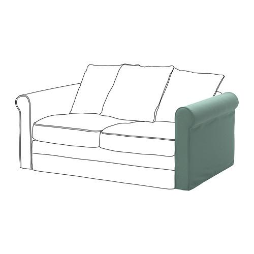 GRÖNLID - cover for armrest | IKEA Hong Kong and Macau - PE668628_S4
