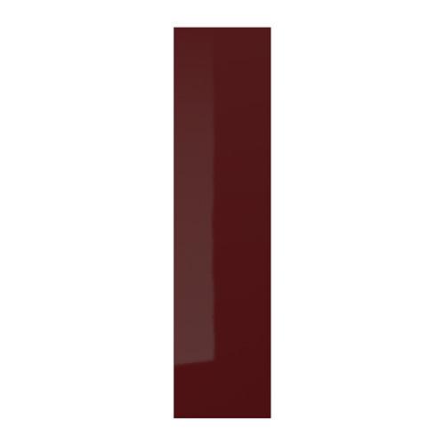 KALLARP 櫃門