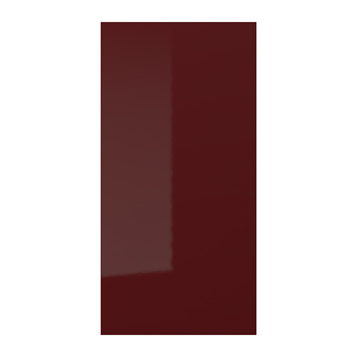 KALLARP - door, high-gloss dark red-brown | IKEA Hong Kong and Macau - PE758676_S4