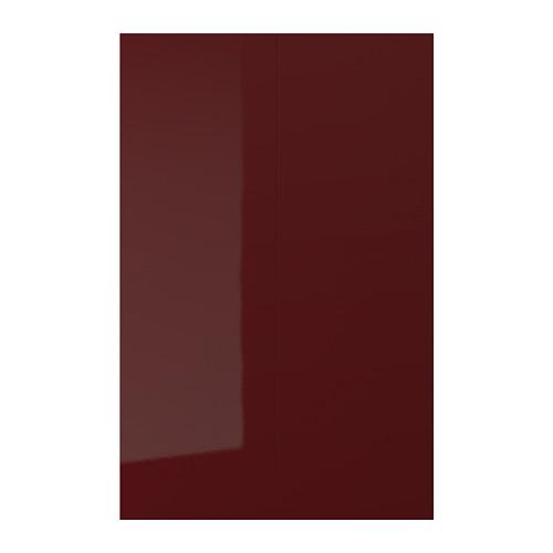 KALLARP - 角位地櫃門,2件裝, 光面 深紅褐色   IKEA 香港及澳門 - PE758696_S4
