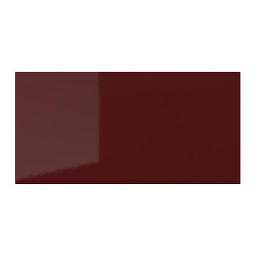 KALLARP - drawer front, high-gloss dark red-brown | IKEA Hong Kong and Macau - PE758699_S4