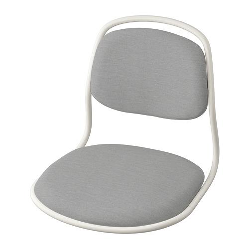 ÖRFJÄLL - seat shell, white/Vissle light grey | IKEA Hong Kong and Macau - PE813972_S4