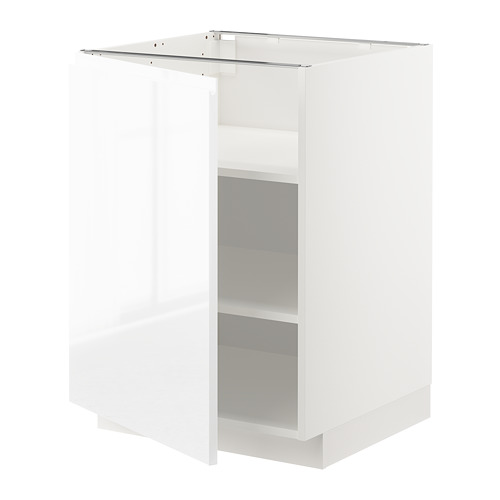 METOD - base cabinet with shelves, white/Voxtorp high-gloss/white | IKEA Hong Kong and Macau - PE669114_S4