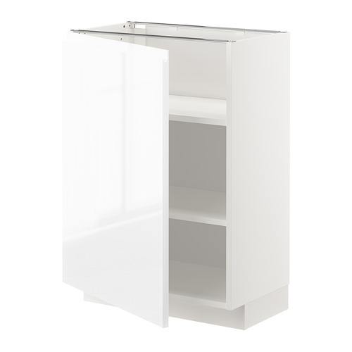 METOD - base cabinet with shelves, white/Voxtorp high-gloss/white | IKEA Hong Kong and Macau - PE669122_S4
