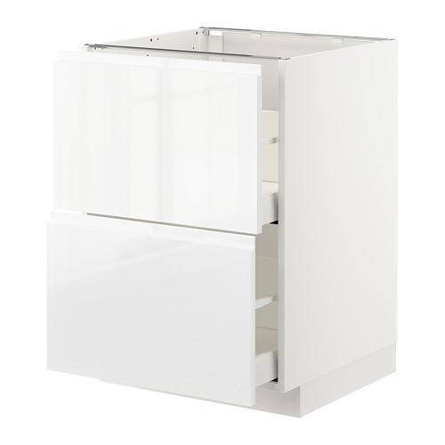 METOD - base cb 2 fronts/2 high drawers, white Maximera/Voxtorp high-gloss/white | IKEA Hong Kong and Macau - PE669140_S4