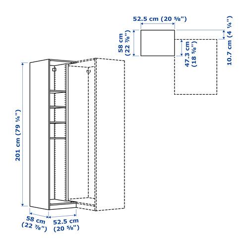 PAX 角位添加組合 附4塊層板