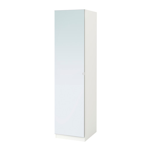 PAX wardrobe, 50x60x201.2 cm