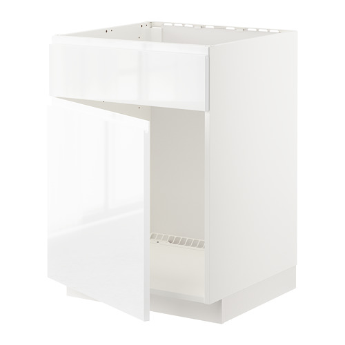 METOD - base cabinet f sink w door/front, white/Voxtorp high-gloss/white | IKEA Hong Kong and Macau - PE669228_S4
