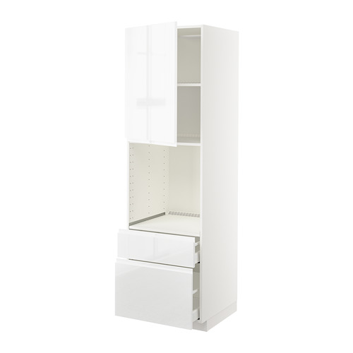 METOD/MAXIMERA - high cabinet f oven+door/2 drawers, white/Voxtorp high-gloss/white | IKEA Hong Kong and Macau - PE669251_S4