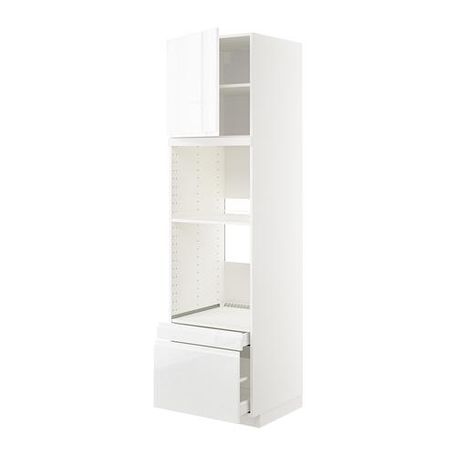 METOD/MAXIMERA - 焗爐用高櫃組合, 白色/Voxtorp 光面白色 | IKEA 香港及澳門 - PE669255_S4