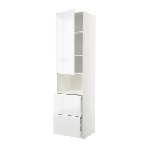 METOD/MAXIMERA - hi cab f micro w door/2 drawers, white/Voxtorp high-gloss/white | IKEA 香港及澳門 - PE669297_S4