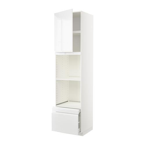 METOD/MAXIMERA - hi cab f ov/combi ov w dr/2 drwrs, white/Voxtorp high-gloss/white | IKEA Hong Kong and Macau - PE669341_S4