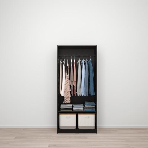 RAKKESTAD - wardrobe with 2 doors, black-brown | IKEA Hong Kong and Macau - PE760497_S4