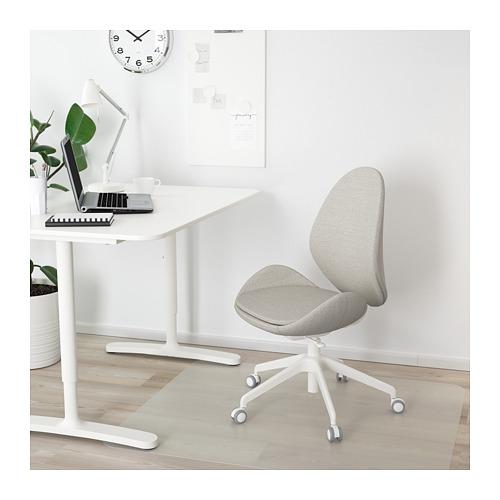 HATTEFJÄLL - office chair, Gunnared beige | IKEA Hong Kong and Macau - PE671032_S4