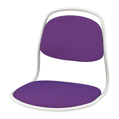 ÖRFJÄLL seat shell