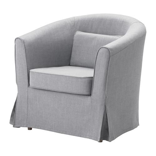 TULLSTA 扶手椅套