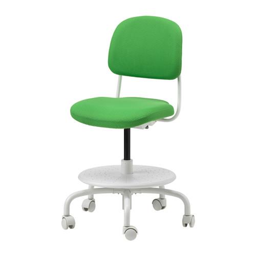 VIMUND 兒童椅