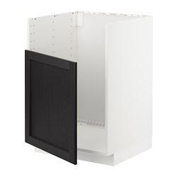 METOD - BREDSJÖN星盆地櫃, white/Lerhyttan black stained | IKEA 香港及澳門 - PE722553_S3