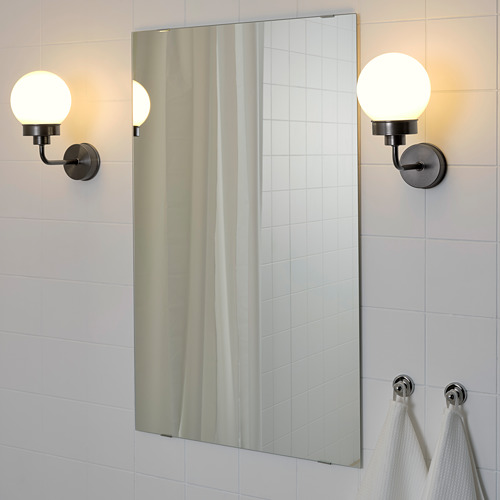 FRIHULT - 壁燈, 黑色 | IKEA 香港及澳門 - PE723043_S4