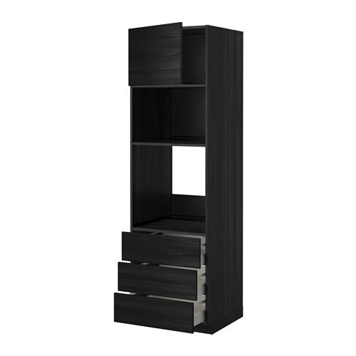 METOD - 微波爐/焗爐用高櫃連抽屜櫃門組合, 黑色 Maximera/Tingsryd 黑色 | IKEA 香港及澳門 - PE343266_S4