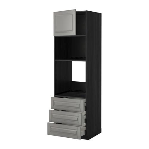 METOD - 微波爐/焗爐用高櫃連抽屜櫃門組合, 黑色 Maximera/Bodbyn 灰色 | IKEA 香港及澳門 - PE343270_S4