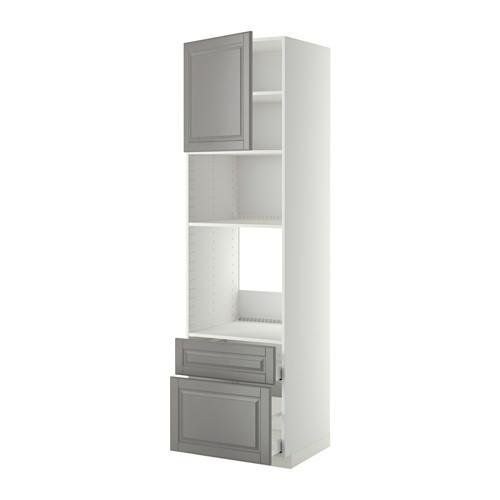 METOD/MAXIMERA - high cab f oven/micro w dr/2 drwrs, white/Bodbyn grey | IKEA 香港及澳門 - PE343417_S4