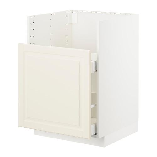 METOD/MAXIMERA - bc f BREDSJÖN snk/1 frnt/2 drws, white/Bodbyn off-white | IKEA Hong Kong and Macau - PE723778_S4