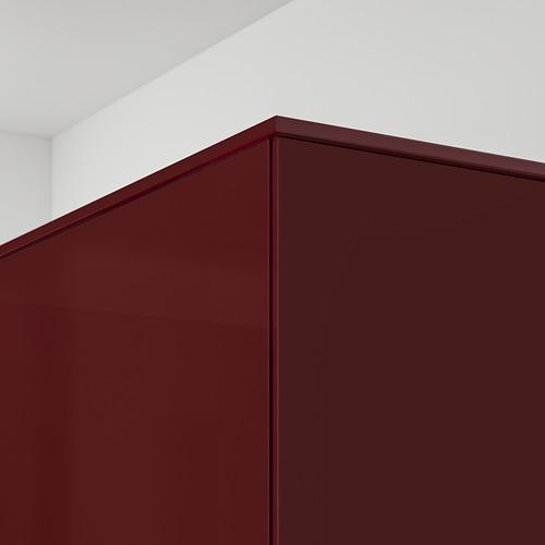 KALLARP - rounded deco strip/moulding, high-gloss dark red-brown | IKEA Hong Kong and Macau - PE764770_S4