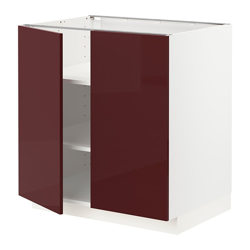 METOD - base cabinet with shelves/2 doors, white Kallarp/high-gloss dark red-brown | IKEA Hong Kong and Macau - PE764907_S4
