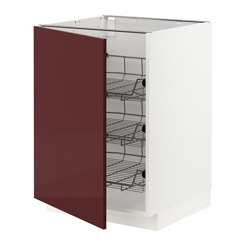 METOD - base cabinet with wire baskets, white Kallarp/high-gloss dark red-brown | IKEA Hong Kong and Macau - PE764834_S4