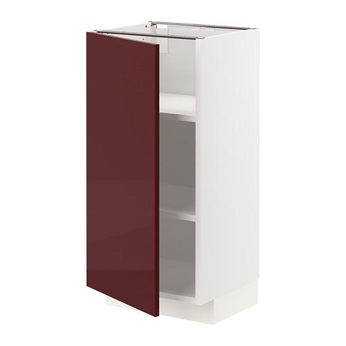 METOD - base cabinet with shelves, white Kallarp/high-gloss dark red-brown   IKEA Hong Kong and Macau - PE764891_S4