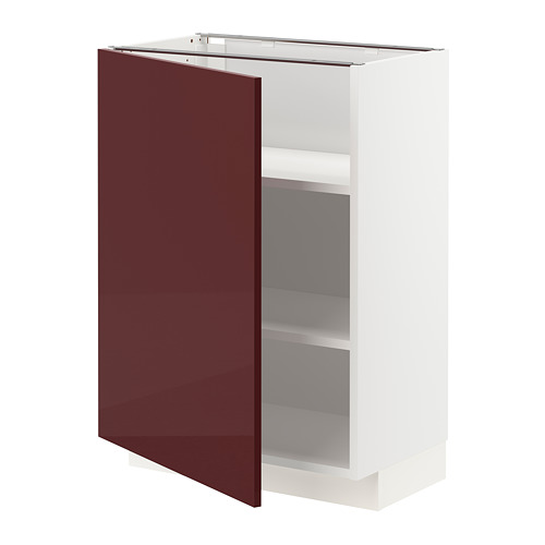 METOD - base cabinet with shelves, white Kallarp/high-gloss dark red-brown | IKEA Hong Kong and Macau - PE764892_S4
