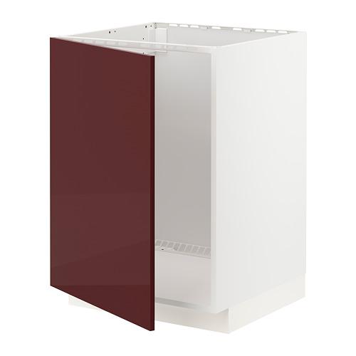 METOD - base cabinet for sink, white Kallarp/high-gloss dark red-brown | IKEA Hong Kong and Macau - PE764897_S4