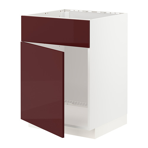 METOD - base cabinet f sink w door/front, white Kallarp/high-gloss dark red-brown | IKEA Hong Kong and Macau - PE764836_S4