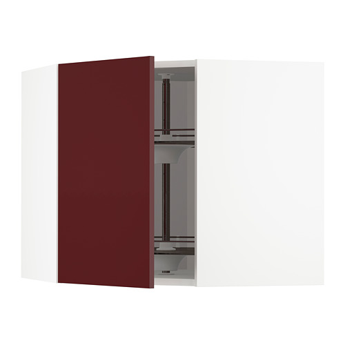 METOD - corner wall cabinet with carousel, white Kallarp/high-gloss dark red-brown | IKEA Hong Kong and Macau - PE764952_S4