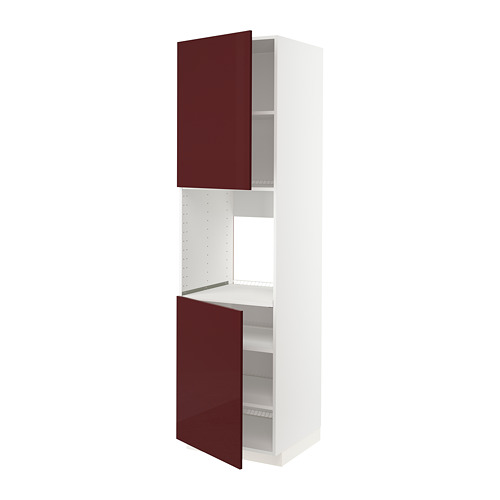 METOD - 焗爐用高櫃連抽屜櫃門組合, white Kallarp/high-gloss dark red-brown | IKEA 香港及澳門 - PE764983_S4
