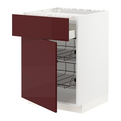METOD - base cab f hob/drawer/2 wire bskts, white Kallarp/high-gloss dark red-brown | IKEA Hong Kong and Macau - PE764875_S4