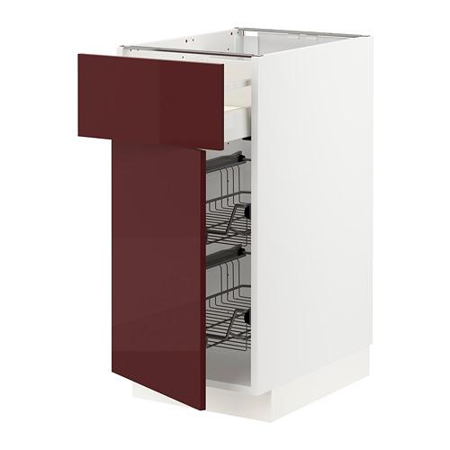 METOD/MAXIMERA - 地櫃連鋼條藍/抽屜/門, white Kallarp/high-gloss dark red-brown | IKEA 香港及澳門 - PE764810_S4
