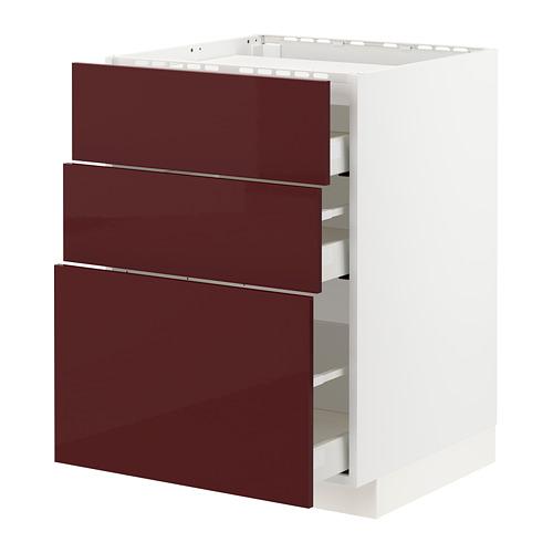 METOD/MAXIMERA - base cab f hob/3 fronts/3 drawers, white Kallarp/high-gloss dark red-brown | IKEA Hong Kong and Macau - PE764941_S4