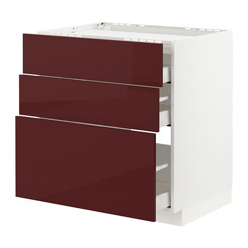 METOD/MAXIMERA 爐具地櫃連3面板/3抽屜
