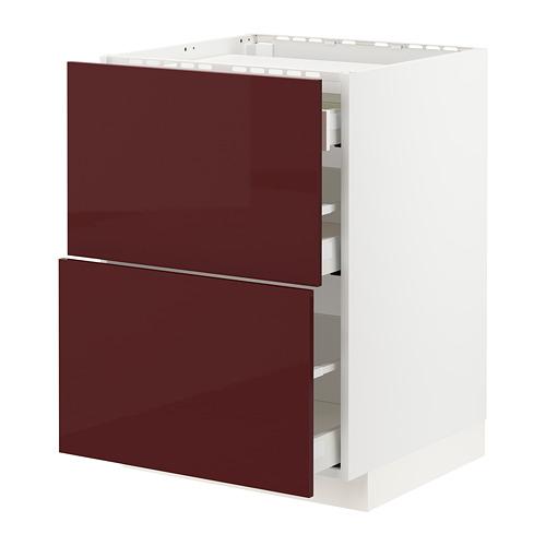 METOD/MAXIMERA - base cab f hob/2 fronts/3 drawers, white Kallarp/high-gloss dark red-brown | IKEA Hong Kong and Macau - PE764826_S4